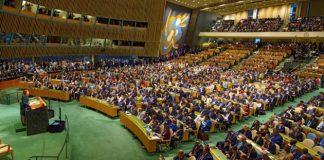 Украина обвинила Россию в нарушении Конвенции ООН по морскому праву - today.ua