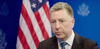 """Волкер прокоментував масові вбивства у Керчі """" - today.ua"""