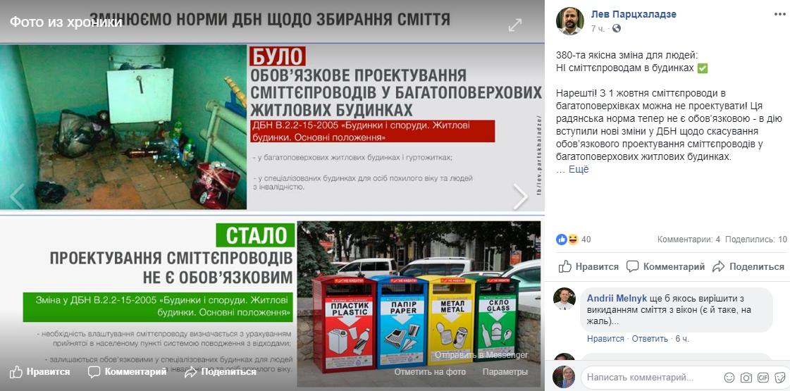Багатоповерхівки в Україні будуватимуть по-новому: що варто знати