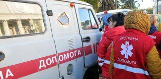 Смертельные гонки: в Днепропетровской области двое детей и женщина оказались в больнице после гонки - today.ua