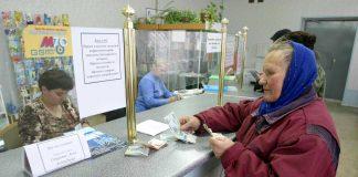 Верховний суд зобов'язав Україну платити пенсії переселенцям - today.ua