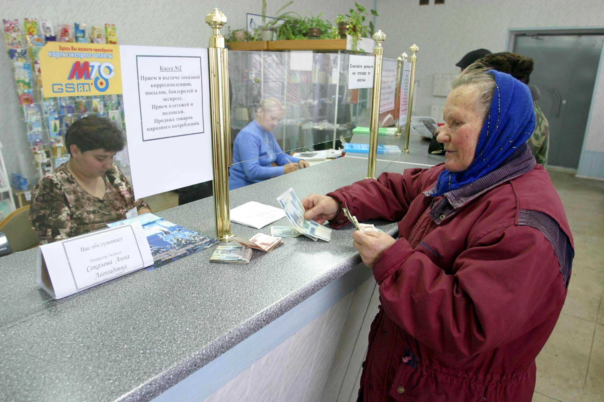 Верховный суд обязал Украину платить пенсии переселенцам  - today.ua