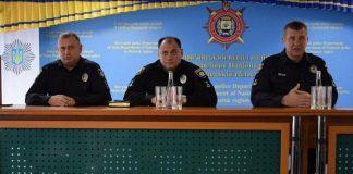 В Донецкой области в полиции кадровые изменения - today.ua