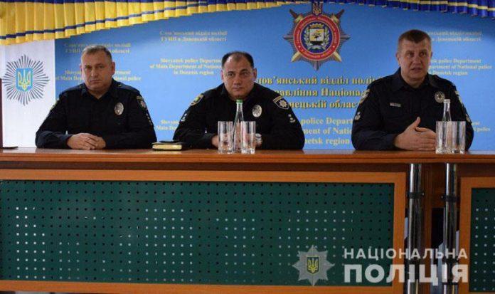 На Донеччині в поліції кадрові зміни - today.ua