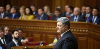 Назвали розмір зарплатні Порошенка та працівників АП за вересень - today.ua