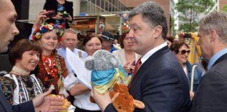"""В АП """"загубили"""" подарунки Білого дому для Порошенка - today.ua"""