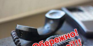 """Киевлян предупреждают о псевдо-полицейских"""" - today.ua"""