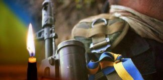 В воинской части в Броварах погиб лейтенант ВСУ - today.ua