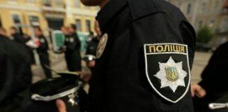 Выдают себя за налоговиков: в Харькове действует опасная банда мошенников - today.ua