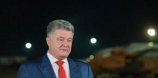 """Порошенко припускає, що Путін може планувати новий наземний наступ"""" - today.ua"""