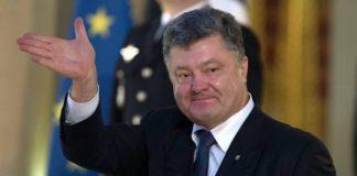 Порошенко: Україна піднялася в рейтингу легкості ведення бізнесу - today.ua
