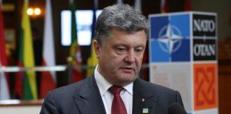 Порошенко закликав Путіна вивести війська з України - today.ua