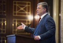 Порошенко заявив, що понад 4,5 мільйони українців офіційно отримують мінімальну зарплату - today.ua