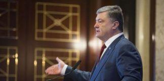 """""""Медведчук при мені голову не міг підняти"""": Порошенко заперечує будь-які стосунки з проросійським олігархом - today.ua"""