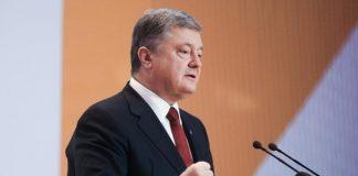 Порошенко рассказал об угрозе полномасштабной войны с Россией - today.ua