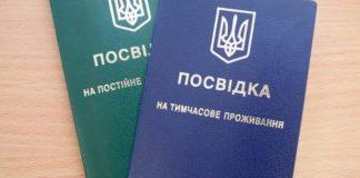 Подозреваемые по делу Михайлика оказались нелегалами - today.ua