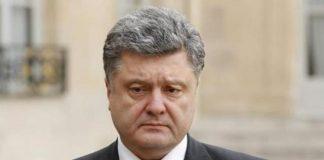 "Теракт у Керчі: ГПУ порушила кримінальну справу "" - today.ua"