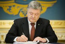 Діти з особливими освітніми потребами матимуть доступ до освіти - Порошенко - today.ua