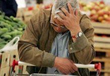В Украине резко взлетят цены на продукты: что подорожает больше всего - today.ua