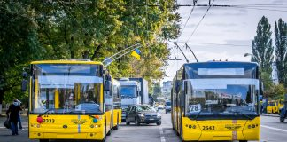 Стоимость проезда в Киеве существенно подорожает - today.ua