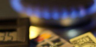 МВФ вимагає підвищення ціни на газ для населення України ще на 40% - today.ua