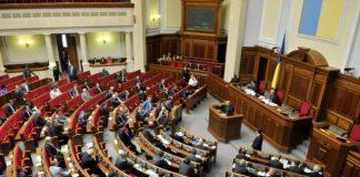 Конституционный суд рассматривает указ Зеленского о роспуске Рады - today.ua