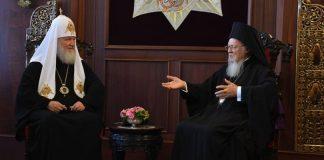Константинополь ответил на заявление РПЦ о разрыве отношений - today.ua