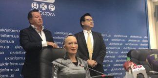 Робот София приехала в Киев: все подробности - today.ua