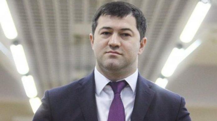 З Насірова зняли електронний браслет - today.ua