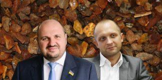 """НАБУ оскаржило рішення про """"протиправне слідство"""" по Розенблату і Полякову - today.ua"""