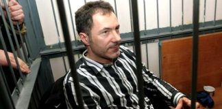 Рудьковського заарештували в Москві - today.ua