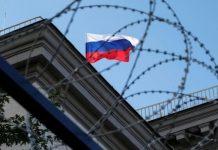 Завтра набувають чинності нові санкції ЄС проти Росії - today.ua