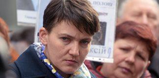 Квартиру в якій живуть рідні Савченко частково арештували - today.ua