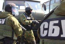 Втручання у вибори президента: СБУ проводить понад 30 обшуків - today.ua