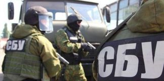 Українських держслужбовців перевіряють на співпрацю зі спецслужбами РФ - today.ua