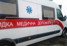 У Дніпрі 67-річна жінка впала в колектор і пробула там три дні - today.ua