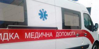 """Для модернізації системи невідкладної допомоги в Україні необхідно 10 мільярдів гривень - МОЗ """" - today.ua"""