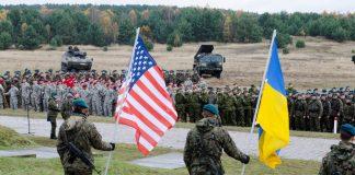 Американські компанії готові озброювати ЗСУ - today.ua