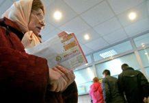 В Украине предлагают установить более жесткие критерии для предоставления субсидий - today.ua