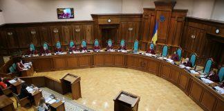 Сбор Минфином персональных данных украинцев признали неконституционным - today.ua
