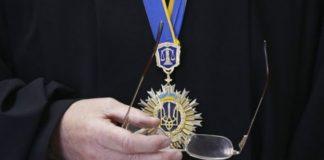 """Провал реформи: українці хочуть позбавити суддів привілеїв"""" - today.ua"""
