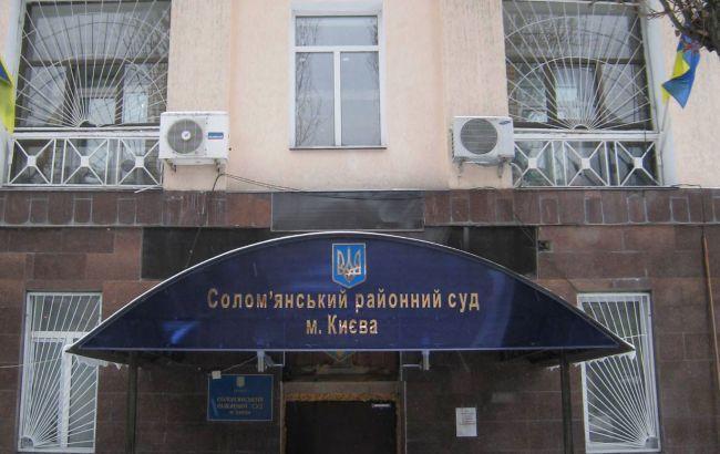 """Привласнення коштів """"Ощадбанку"""": п'ятьом фігурантам справи обрали запобіжний захід - today.ua"""