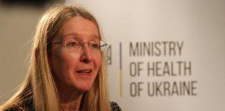 """Як знизити ризик захворювання на рак: Супрун дала поради"""" - today.ua"""