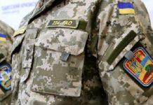Рада: за незаконне носіння військової форми - штраф 3400 гривень - today.ua
