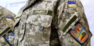 """Рада: за незаконне носіння військової форми - штраф 3400 гривень"""" - today.ua"""