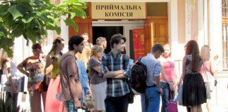 Стало відомо, які сюрпризи чекають на абітурієнтів - today.ua