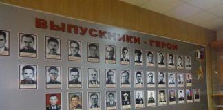 Дело Скрипалей: фото подозреваемого нашли на доске почета ГРК РФ - today.ua