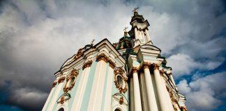 Передача Андреевской церкви в пользование Константинополю: Порошенко прокомментировал ситуацию - today.ua