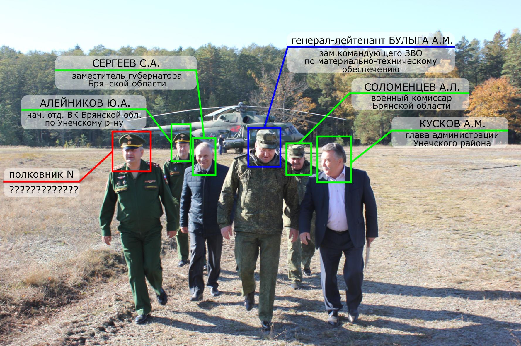 Росія будує нову військову базу біля кордону з Україною (фото)
