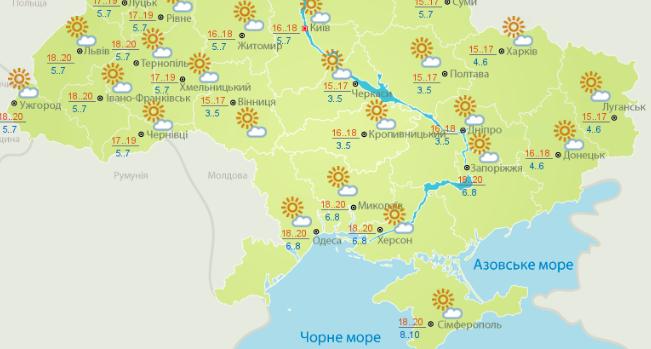 Украинцам рассказали о погоде на выходные